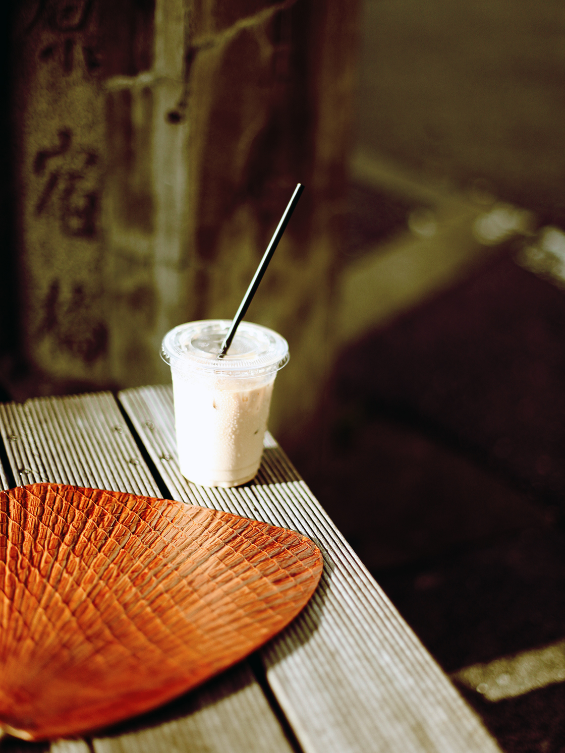 ice coffee & fan 1