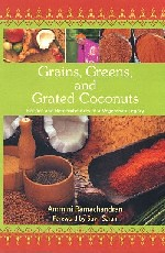 An excellent book on Kerala recipes