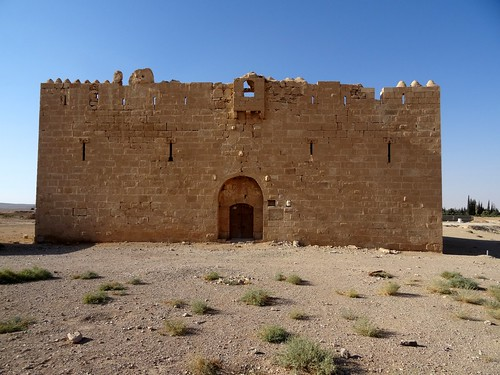 Al-Qatrana fort