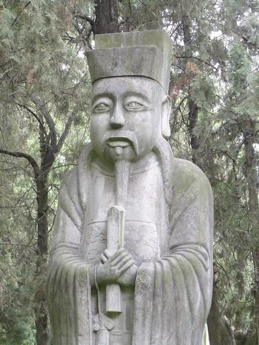 CH-Qufu-Confucius-Cimetière-Parc (6)