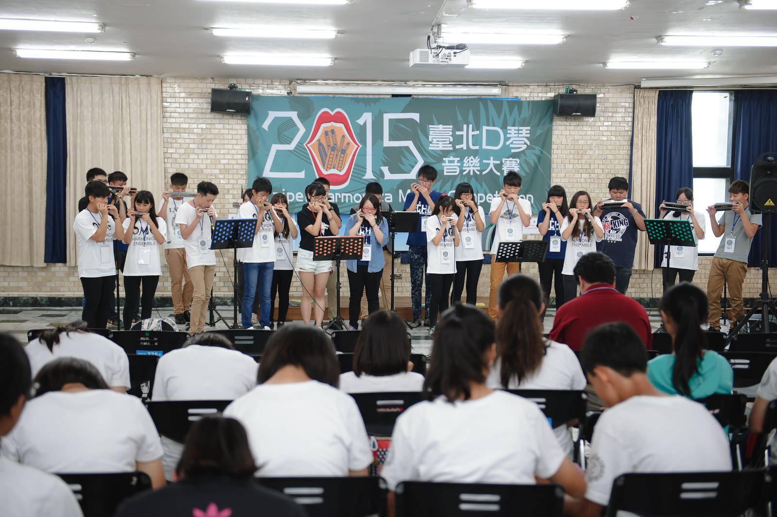 2015THMC-76