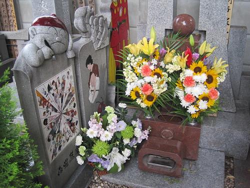 Día de difuntos y Shotaro Ishinomori
