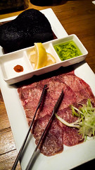 Stone Grilled Beef Tongue 1