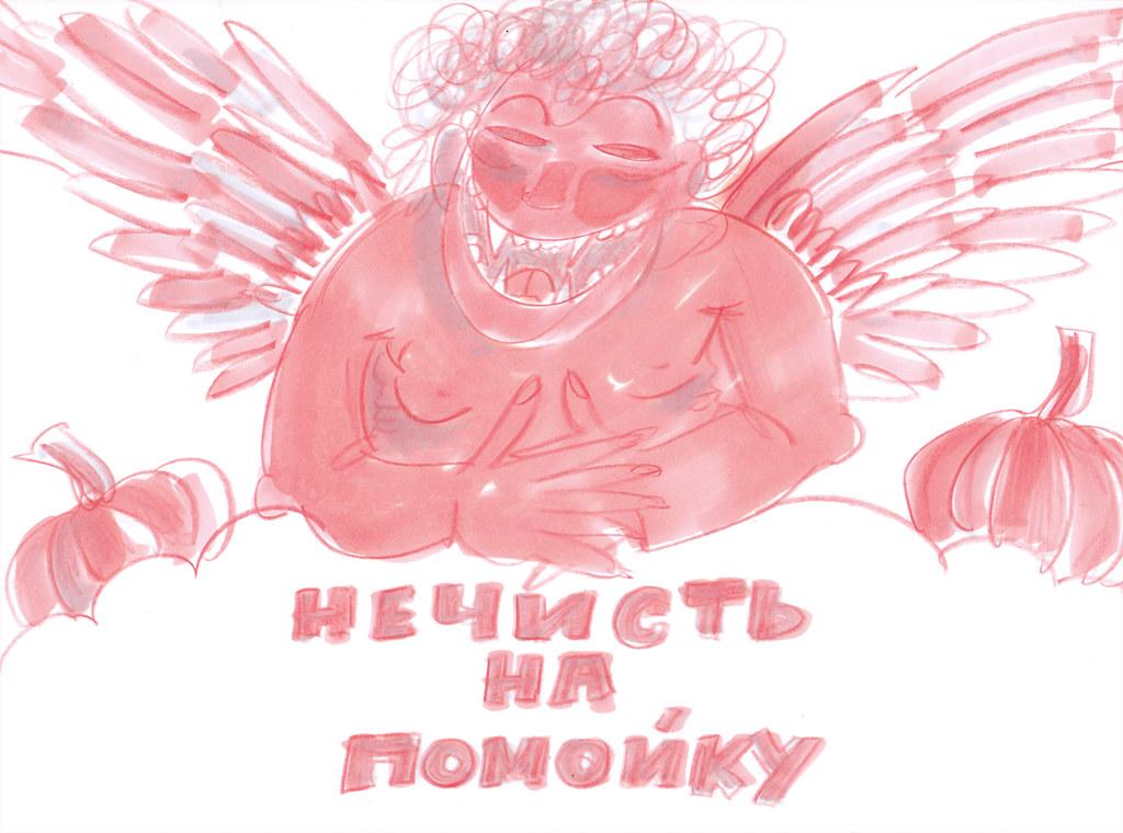 Ангелок6