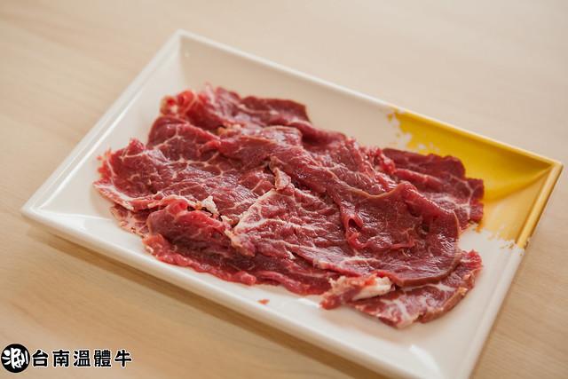 【台南溫體牛菜色介紹】你一定不知道要這樣吃才好吃!!!348