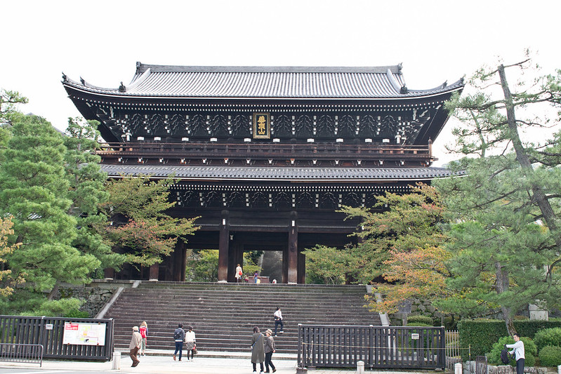 Sanmon Gate at Chion-in Temple, Kyoto | packmeto.com