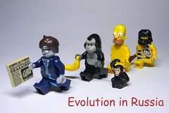LEGO  Evolution in Russia Еволюція  у  Росії