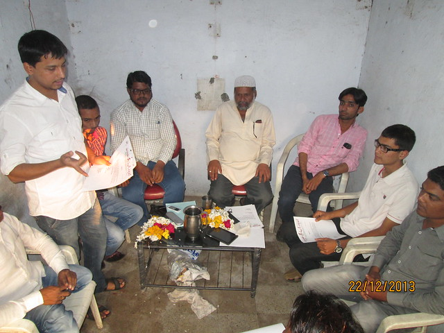 Azad Yuva Brigade members meeting
