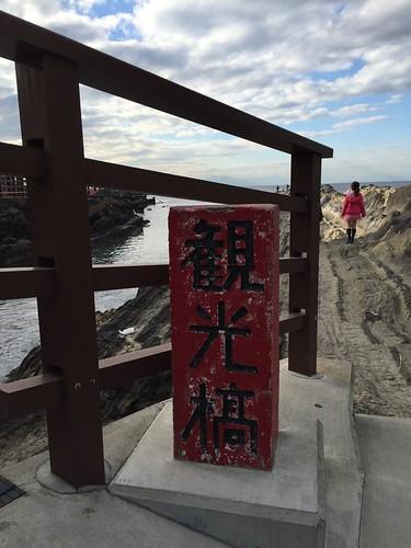 城ヶ島京急ホテルへのアプローチ
