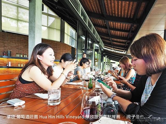華欣 葡萄酒莊園 Hua Hin Hills Vineyard 華欣旅遊景點推薦 88
