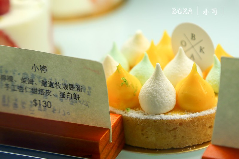 BOKA【台北甜點店】BoKa,美到翻的蛋糕:仙人掌、玫藍。民生社區甜點店(甜點、咖啡、下午茶推薦)