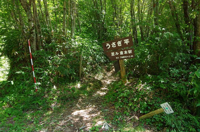 20150809空木岳1714