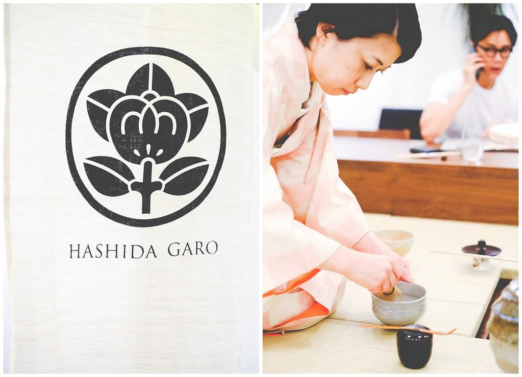 Hashida Garo Logo