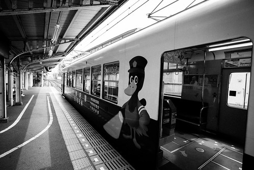 IMG_2632_LR__Kyoto_2015_09_04