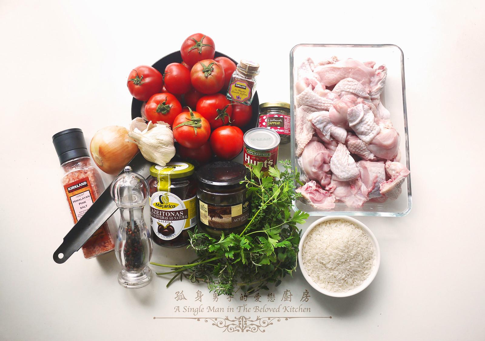 孤身廚房-蕃茄橄欖燴雞肉佐番紅花香米1