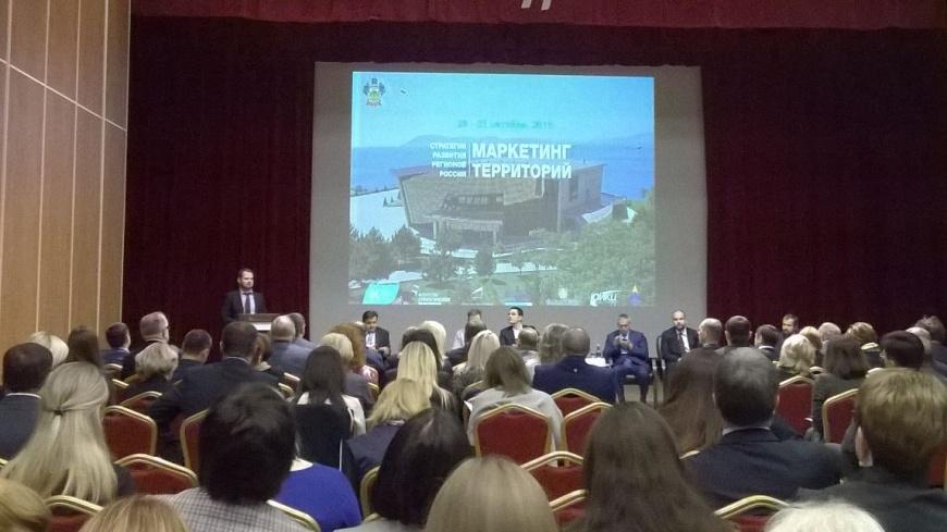 Форум «Стратегии развития регионов России» проходит в Краснодарском крае