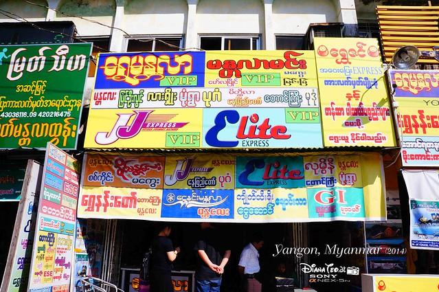 Myanmar, Yangon 03-1