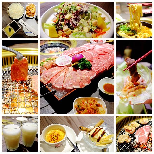 市太郎燒肉 (1)