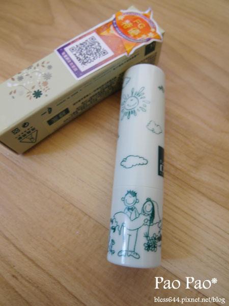 MOMUS 綠茶潤唇修護素+Plus