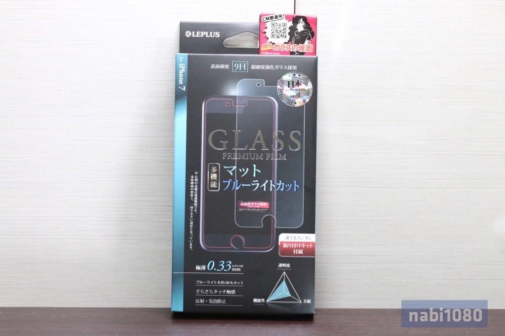 GLASS Premium Film マット ブルーライトカット01