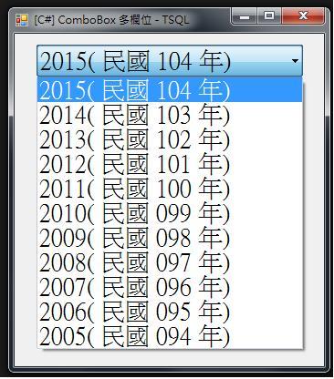 [C#] ComboBox 多欄位 - TSQL