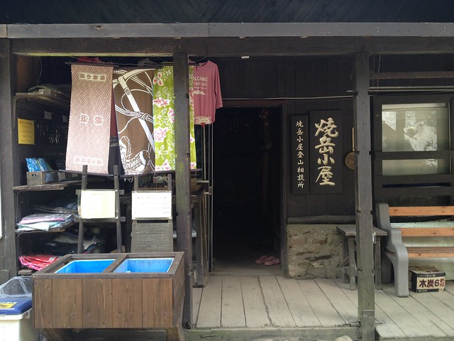 焼岳 中尾温泉ルート 焼岳小屋