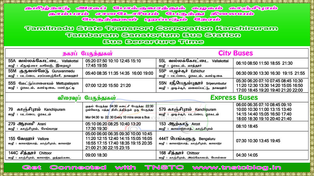 TNSTC Kanchipuram Timings at Tambaram Sanatorium