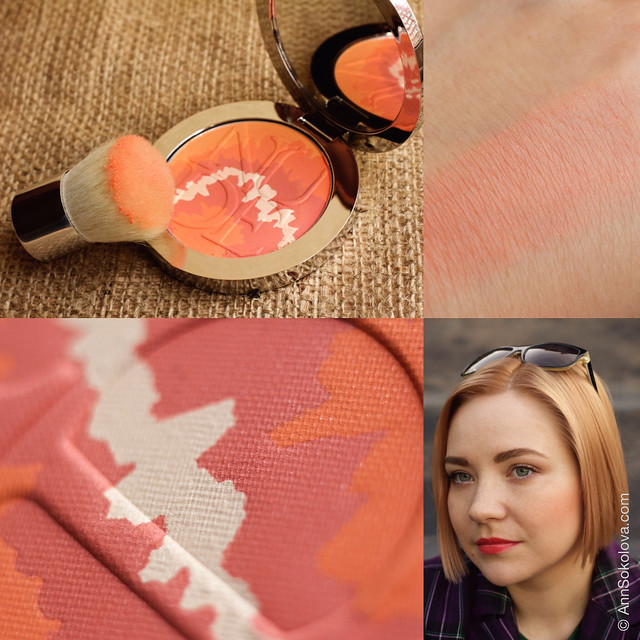 Dior Diorskin Nude Tan Tie Dye Edition Blush Harmony #002 Coral Sunset makeup swatches AnnSokolova.con