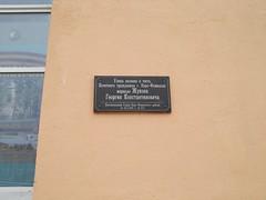 Photo of Black plaque number 40147