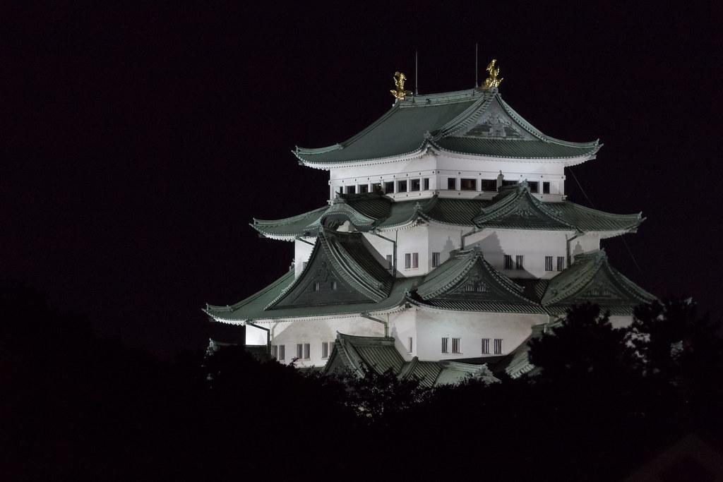 Nagoya Castle, Honmaru, Nagoya