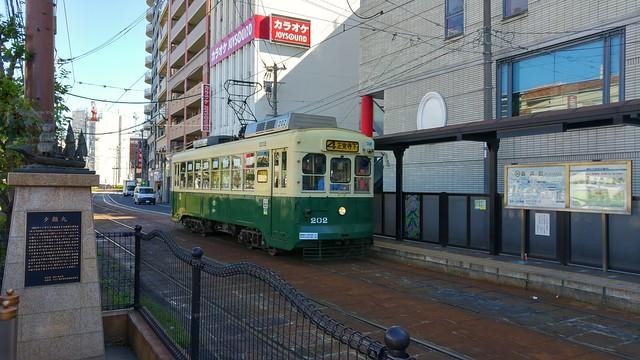 A Nagasaki tram