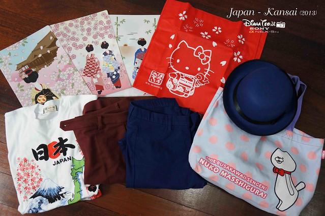 Japan Kansai (2013) - Haul 07
