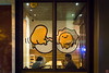 11-6-15 Gudetama x Plan Check-7322