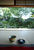 Photo:20151016 Kyoto Ohara 13 By BONGURI