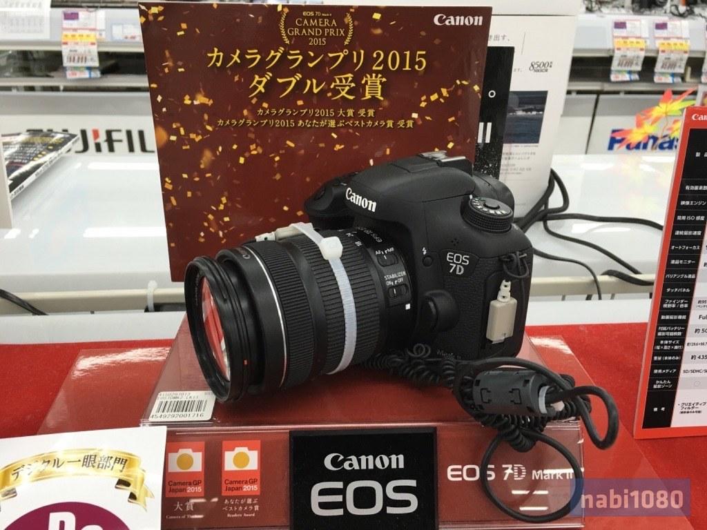 EOS 7D Mark Ⅱ01