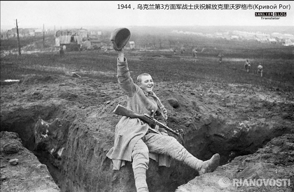 苏联初期人像(格奥尔吉·泽利马摄)60