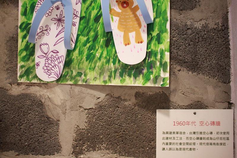 陽明山咖啡館-亞尼克夢想村- (51)