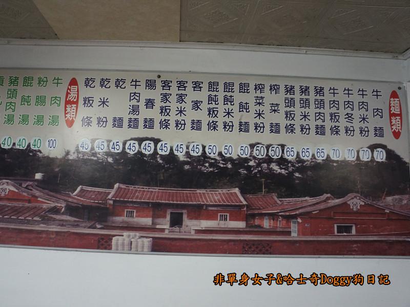 新社花海高美濕地金榜麵館36