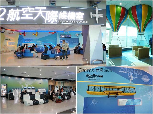 Taoyuan International Airport Waiting Lounge 02