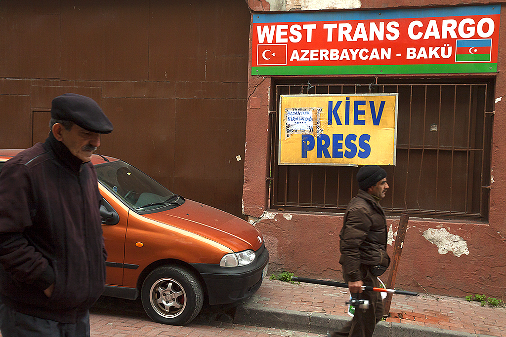 WEST TRANS CARGO KIEV PRESS--Istanbul