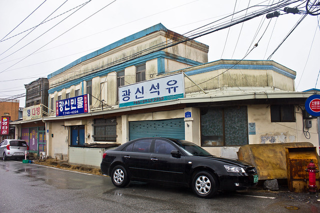 Colonial era store, Ganggyeong-eup, South Korea