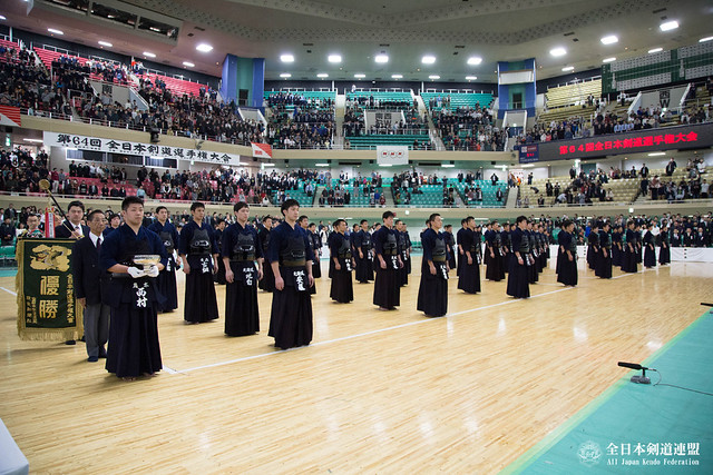 64th All Japan KENDO Championship_127
