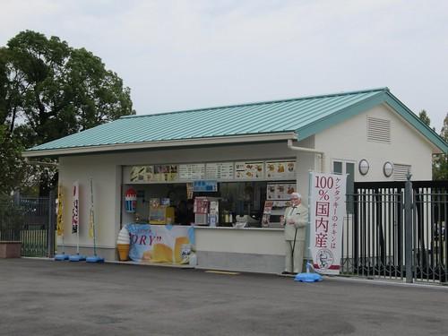 京都競馬場ホワイトハウス