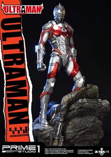 Prime 1 Studio【ULTRAMAN EX 版】新時代 早田進次郎 1/4 比例全身雕像 PMUM-01