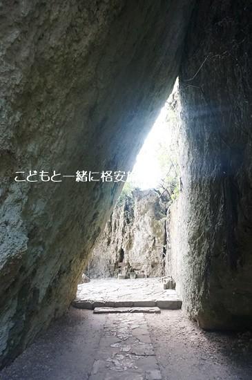okinawa201528
