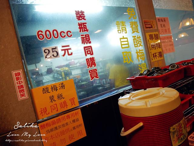 鶯歌陶瓷老街美食甕仔麵 (12)