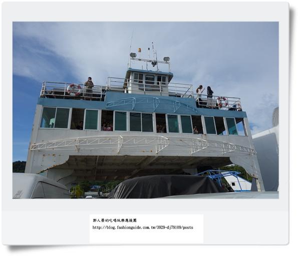 1  ferry