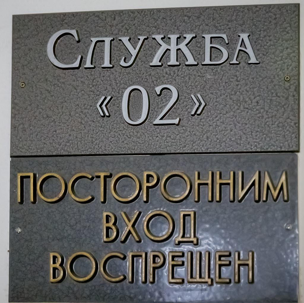 VAD_8589