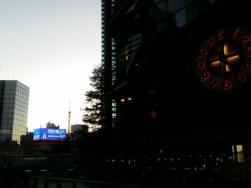 最後は日テレ「仙台藩」