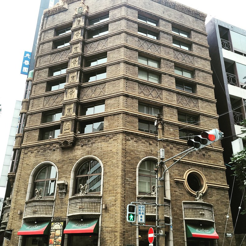 Ikoma Building circa 1930